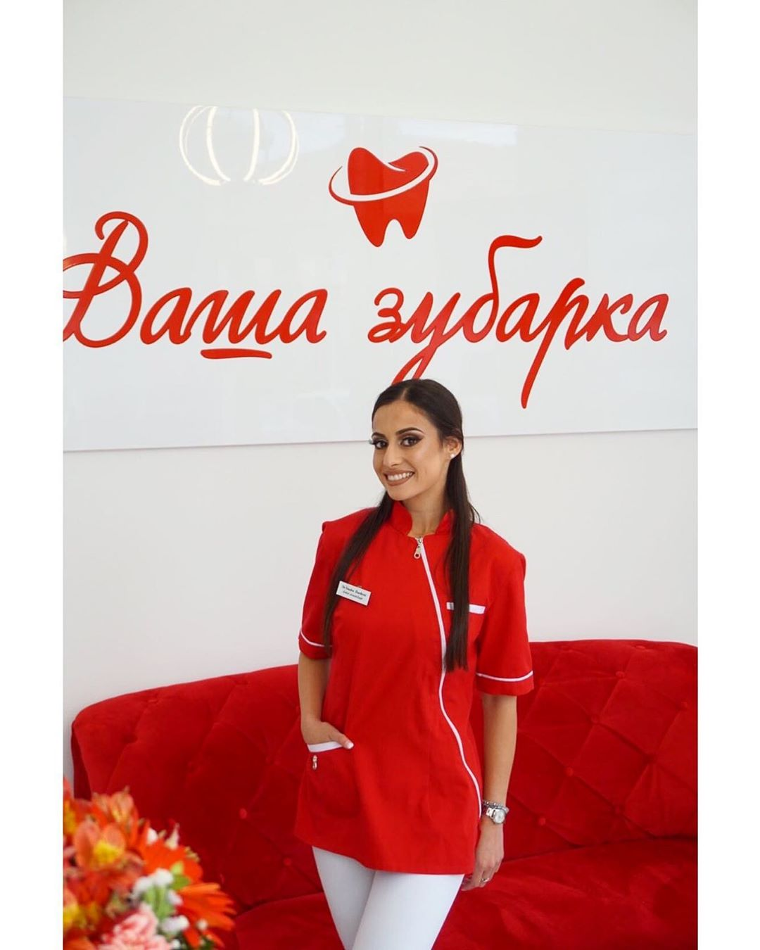 dr Sandra Djurdjevic